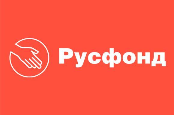 35 замечаний Русфонда к проекту Минздрава вызвали большой интерес у СМИ