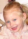 Арианна Буката, детский церебральный паралич, требуется лечение, 199620 руб.