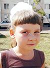 Ралина<br/>Галеева