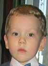 Ярослав Бахарев, детский церебральный паралич, требуется лечение, 196836 руб.