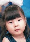 Алина Исраилова, детский церебральный паралич, требуется курсовое лечение, 199200 руб.