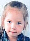 Сабина Гильмитдинова, 4 года, врожденный порок сердца, состояние после операции Фонтена, спасет эндоваскулярная операция. 339063 руб.