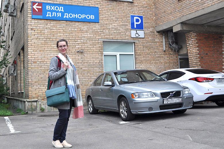 Врач НИИ имени Р.М. Горбачевой Ольга Макаренко приехала <br/>за донорским костным мозгом